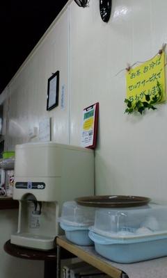 お食事処 ケ・リコの店内雰囲気3